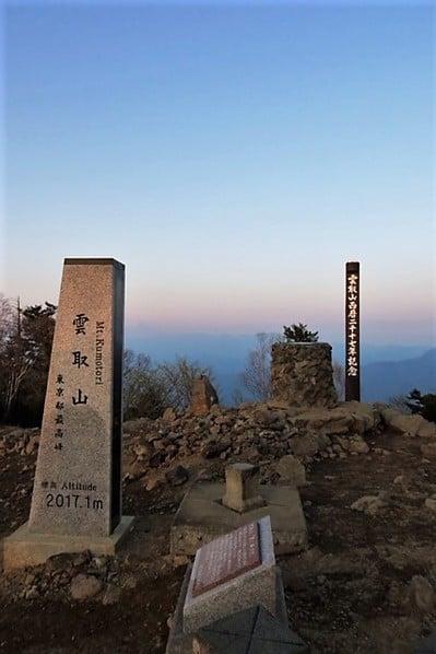 雲取山21.jpg
