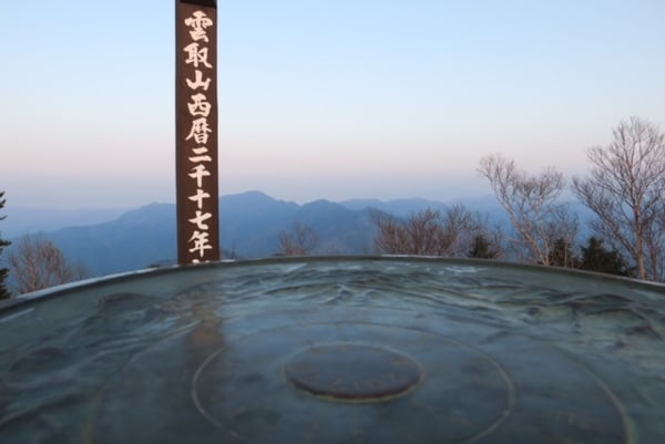 雲取山22.jpg