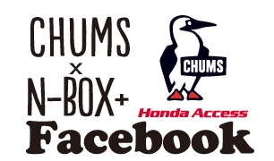 Honda Access N-BOX+×CHUMS Facebookページ