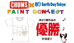 Earth Day Tokyo 2014