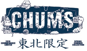 CHUMS東北限定アイテム発売中!