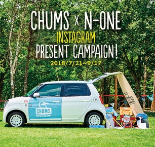 CHUMS×N-ONE Instagramキャンペーン!!