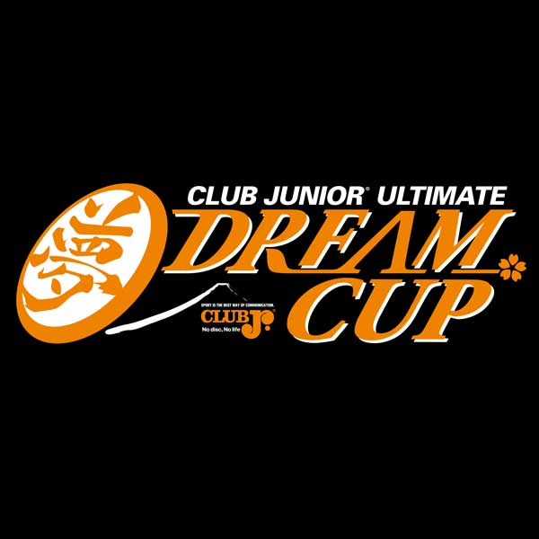 ULTIMATE DREAM CUPにCHUMSブース