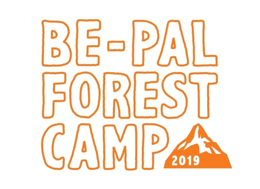 BEPAL FOREST CAMP 2019