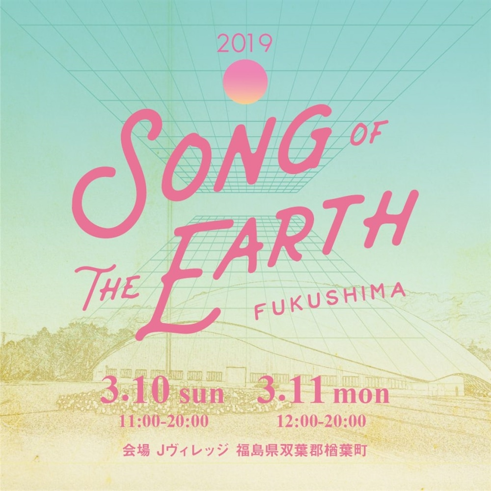 SONG OF THE EARTH FUKUSHIMA 311