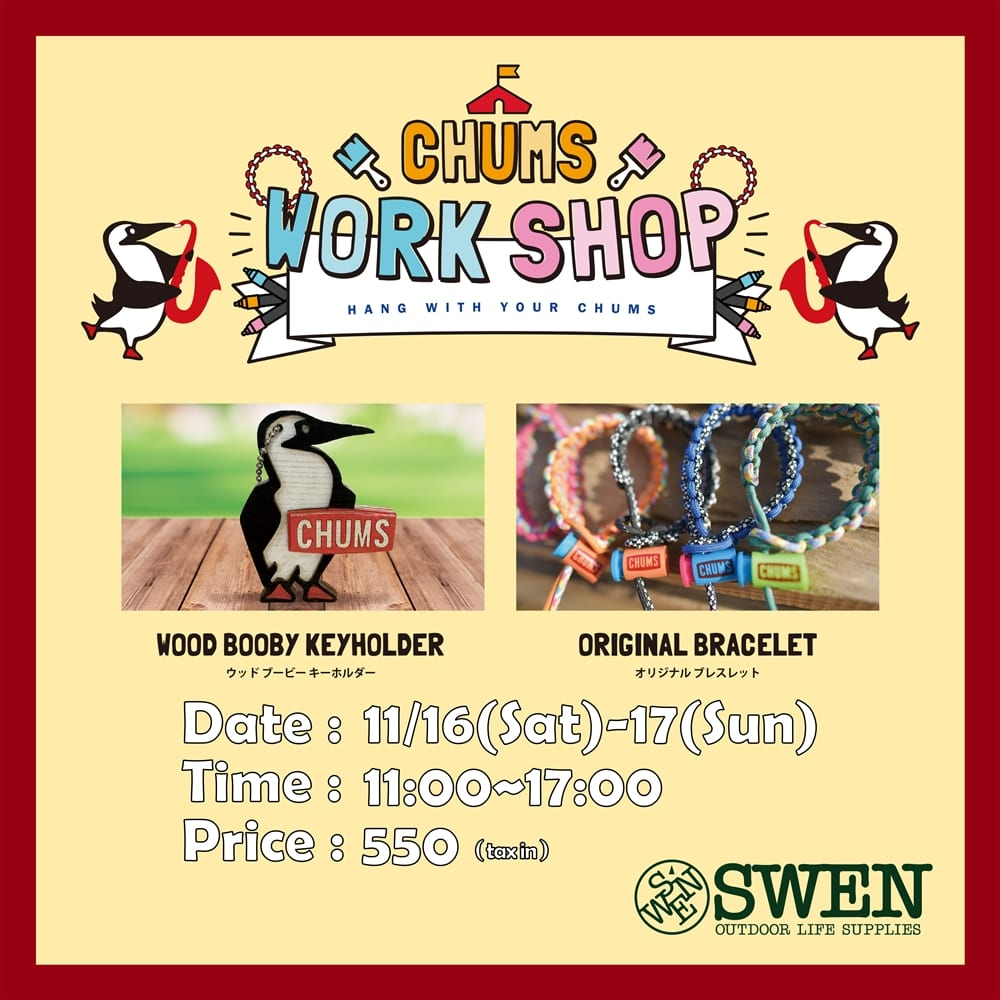 【WORK SHOP】 SWEN三島店