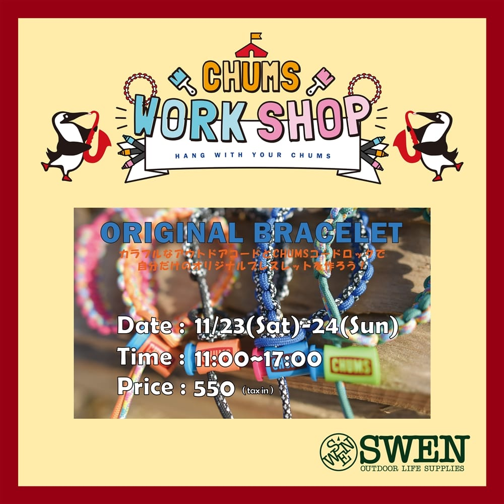 【WORK SHOP】 casa & SWEN浜松市野店