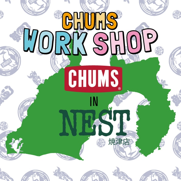 【WORK SHOP】 NEST焼津店