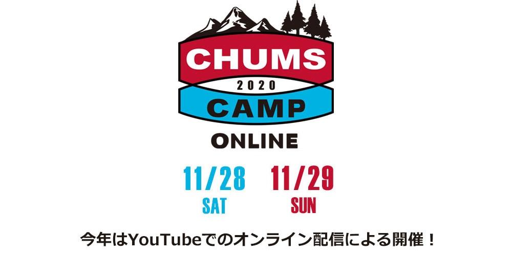 CHUMS CAMP 2020