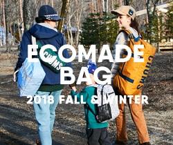 環境にやさしいリサイクル素材を使用したECOMADEバッグシリーズ