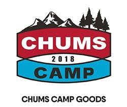 CHUMS CAMP 2018の開催に合わせて新しいCHUMS CAMP GOODSが登場!