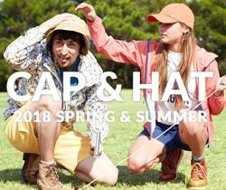 太陽の下で過ごす事の多い時期には日差しから守ってくれる帽子は欠かせないアイテム