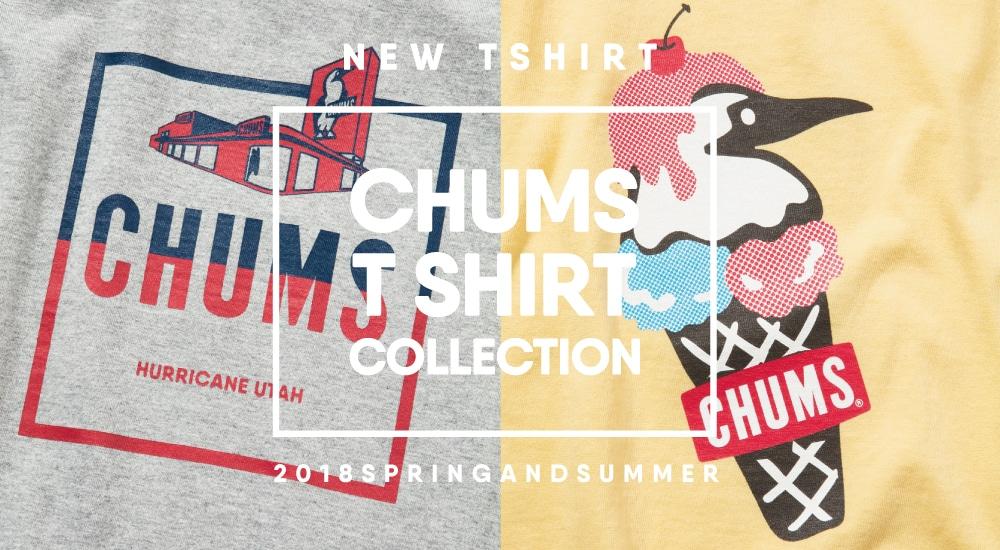 夏フェスにオススメの2018春夏新作Tシャツ!