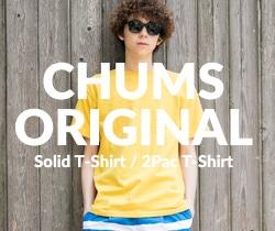 チャムスの原点に立ち返ったこだわりのライン【CHUMS Originial】Solid T-Shirt / 2Pac T-Shirt