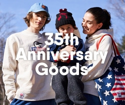 35th_anniversarygoods