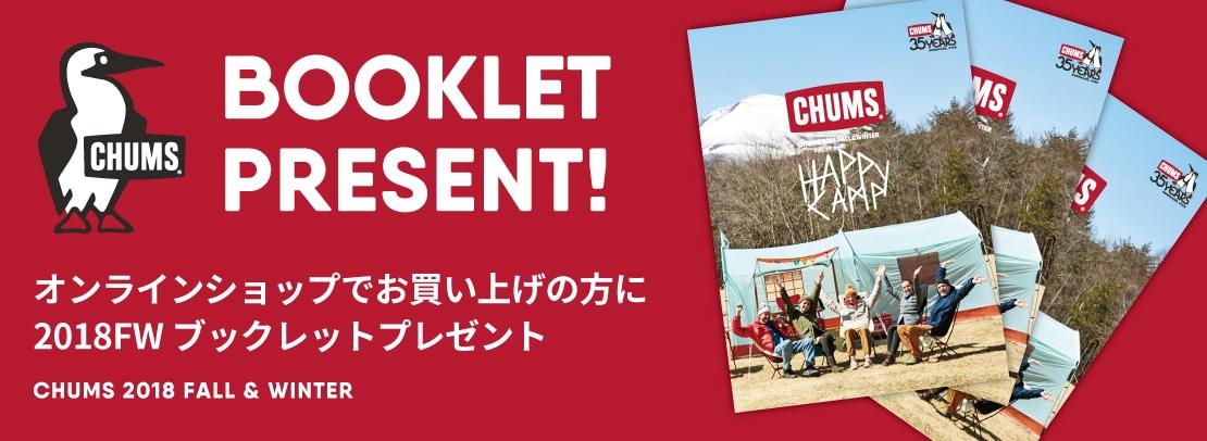 オンラインショップでお買い上げの方に2018FWブックレットプレゼント