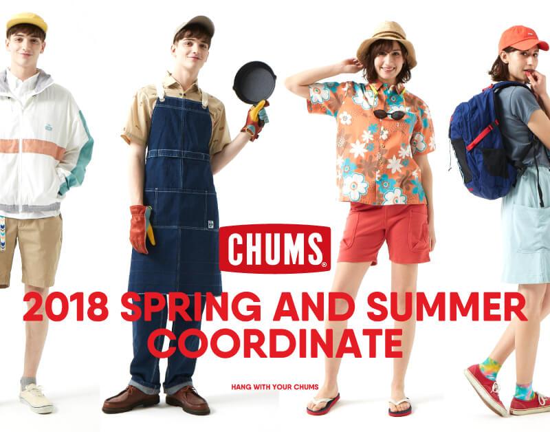 2018年春夏のおすすめアウトドア・キャンプ・フェスコーディネート
