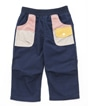 Kid's Corduroy Pants
