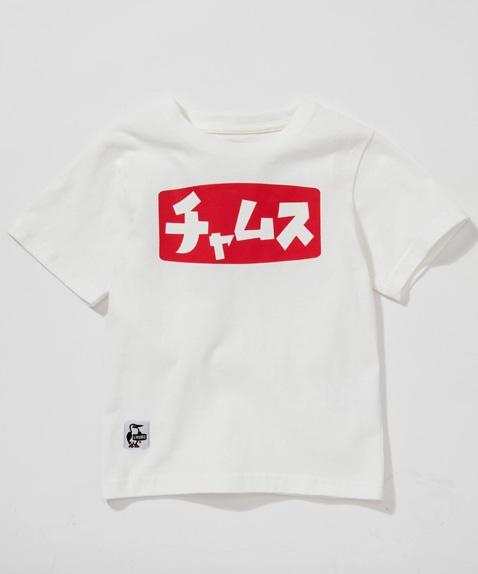 キッズカタカナTシャツ