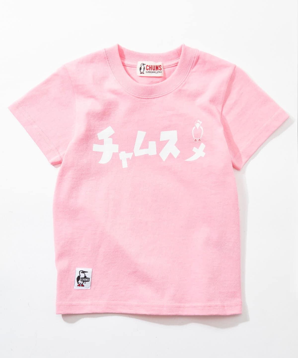 fe49ba4b73e1d チャムスメT-Shirt(チャムスメTシャツ(キッズ Tシャツ))