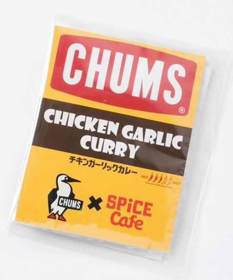 チキンガーリックカレー (アウトドア/キッチン用品)