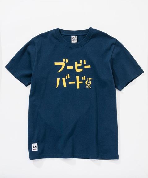 カタカナTシャツ(トップス/Tシャツ)[レディース]