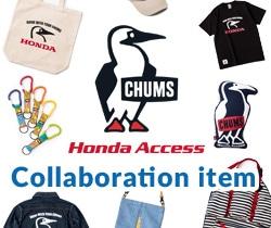 Honda Access×CHUMS コラボレーションアイテム