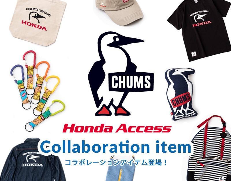 Honda Access×CHUMSコラボレーションアイテム