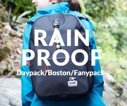 雨以外にもビーチや川遊びにも!防水バッグ【Rain Proof】シリーズ