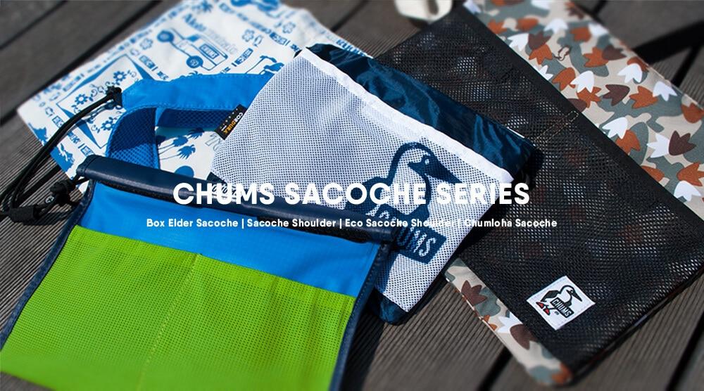 夏フェスの必需品サコッシュ!アクティブなシーンで人気のCHUMS(チャムス)のショルダーバッグシリーズ!