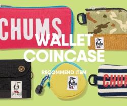 薄くてコンパクトで便利!CHUMSで人気のお財布特集