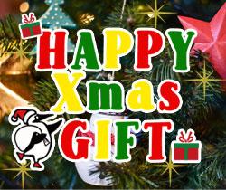 クリスマスプレゼント・ギフト特集